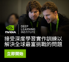 Deep Learning Institute