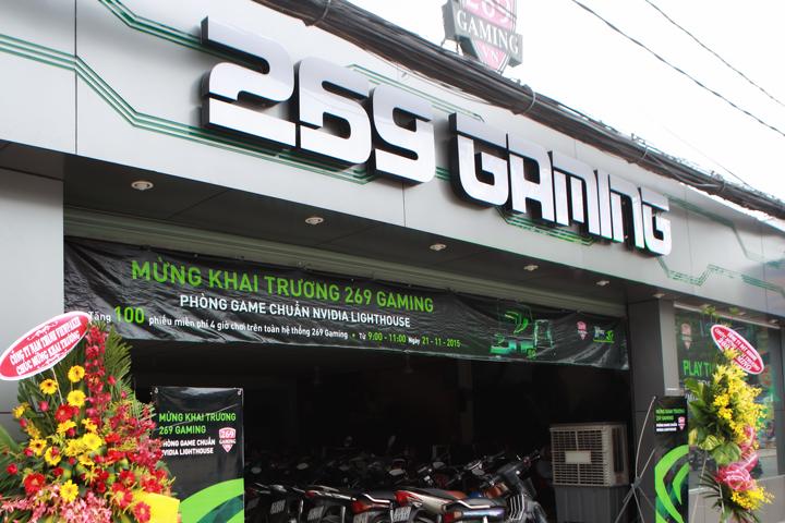 269 Gaming Center