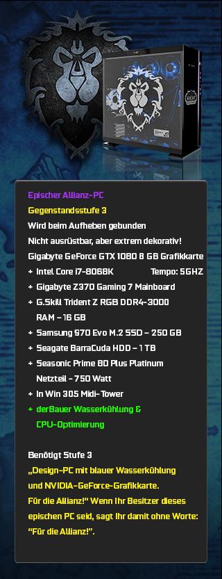 Wow Computer Verlosung