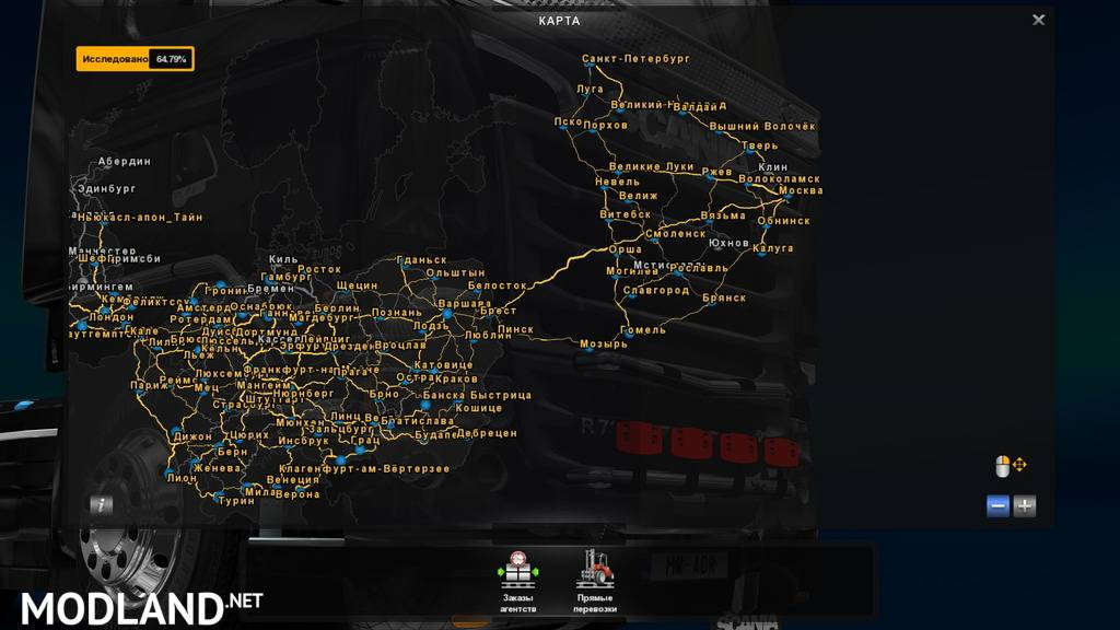Australia Map Ets2.The Very Best Euro Truck Simulator 2 Mods