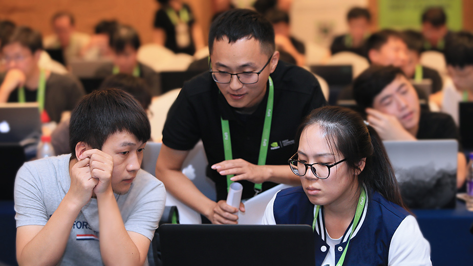 ResearchNvidia Higher Solutions Education For And UMqSVzp
