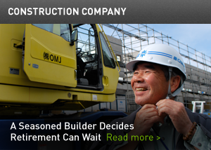 construction-Company