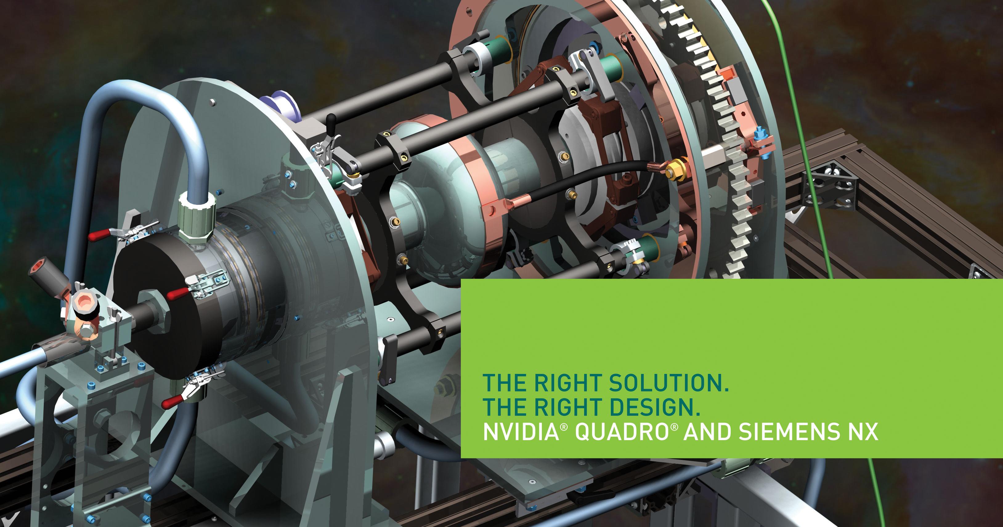 Quadro for Siemens NX