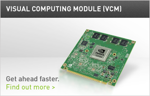 Visual Computing Module (VCM)