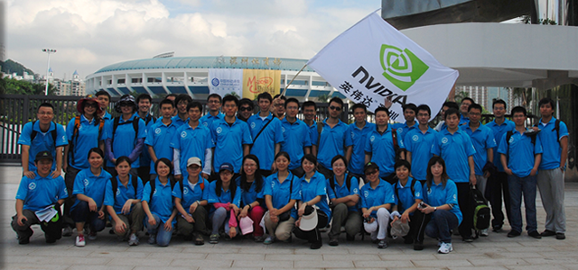 Shenzhen Employees Participate in Coastal Cleanup Day