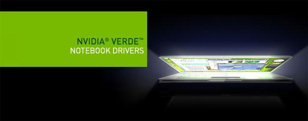nvidia официальный сайт скачать драйвера