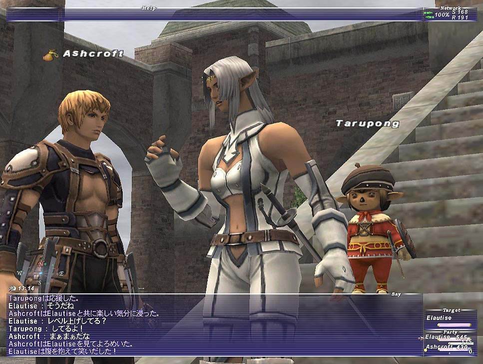 FFXI NVIDIA 64BIT DRIVER DOWNLOAD